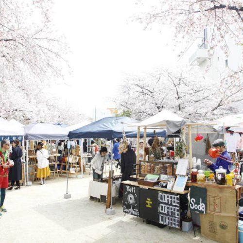 street and park market 豊田