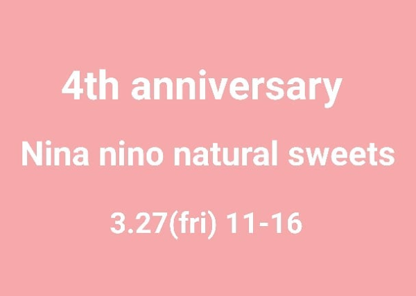 nina nino natural sweets 4周年記念 中止