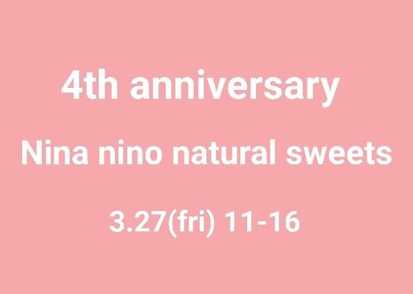 nina nino natural sweets 4周年記念 中止